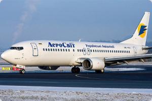 aerosvit_767