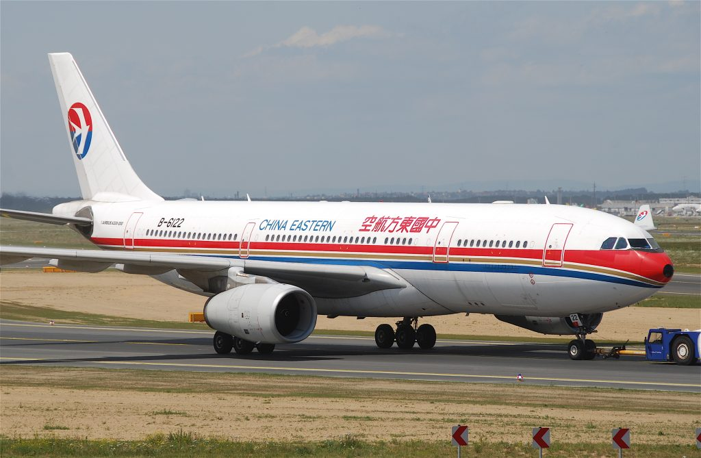 China Eastern Airlines Airbus A330-243