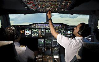 1420618890_pilot