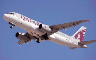 Qatar_thumb