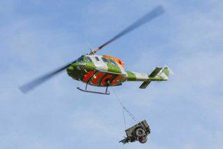 Cobham helicopter academy
