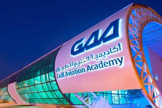 Gulf Aviation Academy