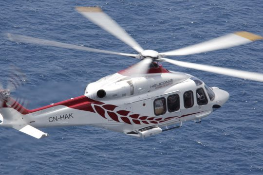 Heliconia AW139