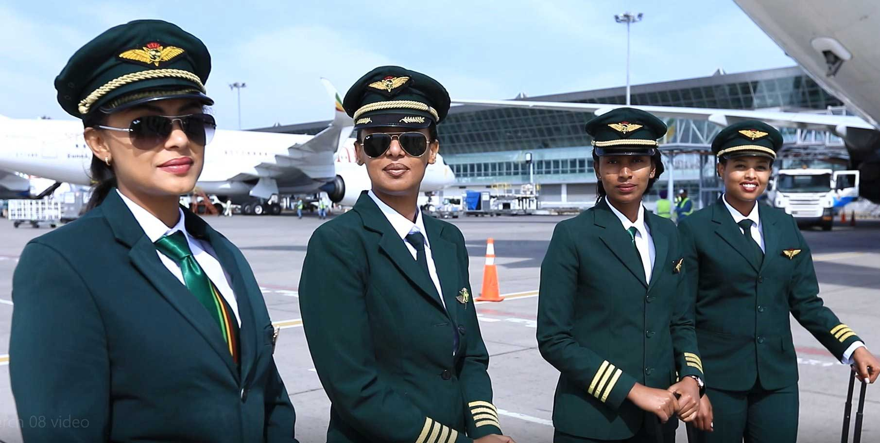 Ethiopia Airlines