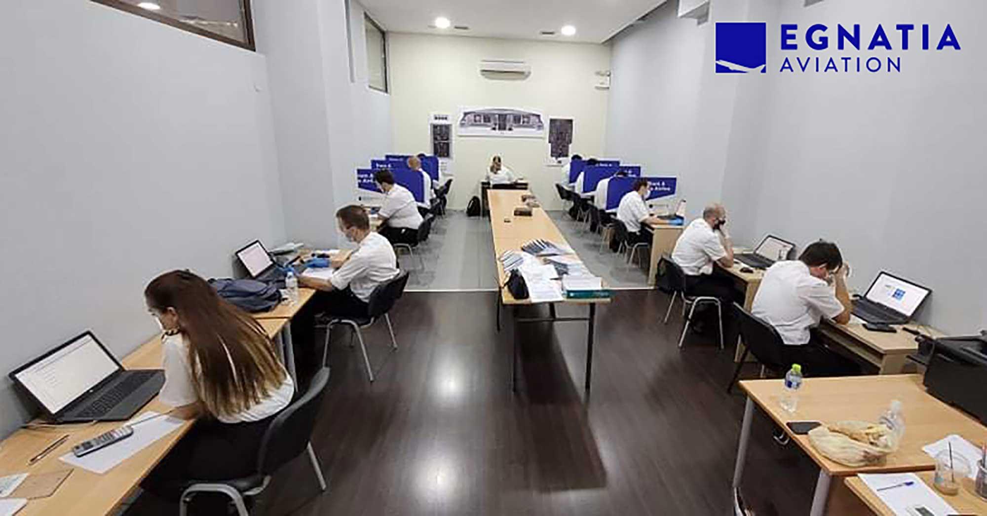 Egnatia exam centre